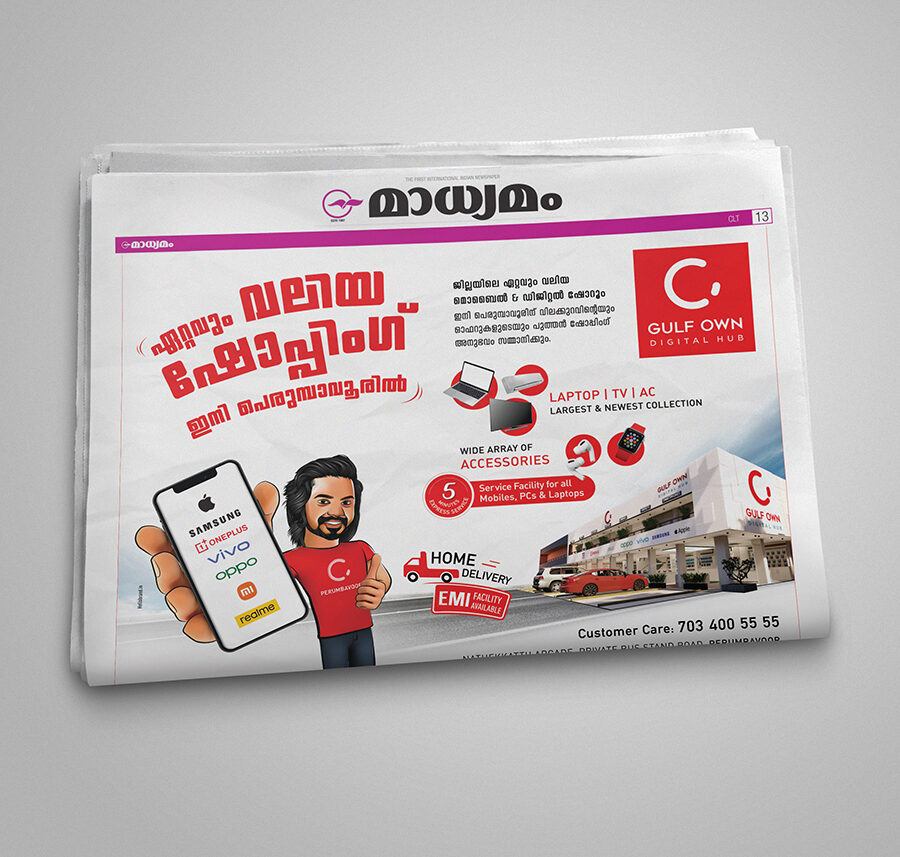 Gulf Own Teaser Advert