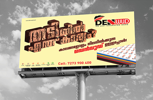 Denwud Outdoor & Print Advertisement